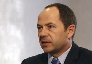 Дело: Тигипко может стать новым лидером Партии регионов