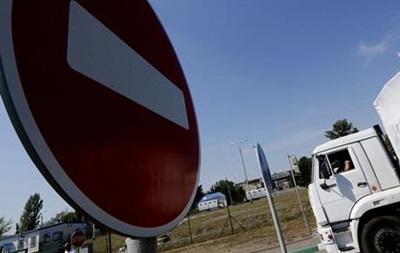 Транзит грузов из Украины через Россию прекращен