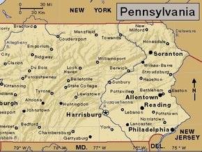 В Пенсильвании произошла техногенная авария