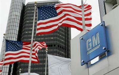 GM вложит полмиллиарда долларов в приложение для заказа такси Lyft