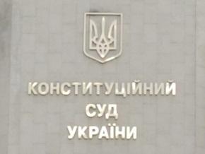 Депутаты направили в КС представление о конституционности нового закона о выборах