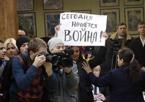 НГ: Киев готов к митингам