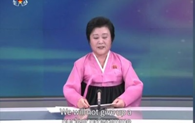 Появилось видео, как в КНДР объявили об испытании водородной бомбы