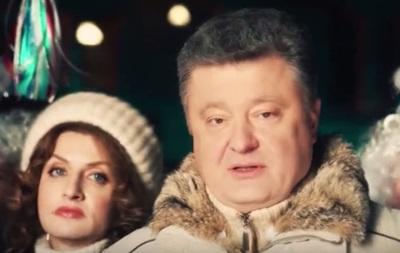 Стало известно, где Порошенко встретит Рождество
