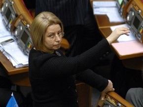 Бютовцы и регионалы предложили отдать многодетным семьям 17 депутатских квартир