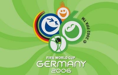 В Германии признали, что не могли получить ЧМ-2006 честным путем