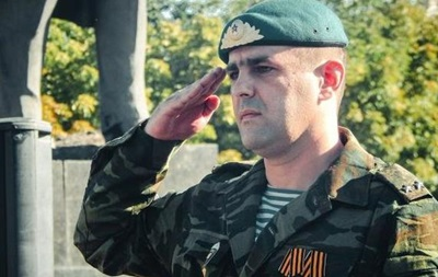 В Донецке убит командир ДНР с позывным  Кот
