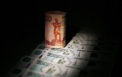 Российский рубль бьет новый антирекорд