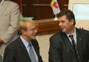 В БЮТ допускают судебное обжалование назначения четырех членов Нацсовета