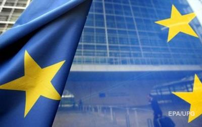 В Евросоюзе обсудят ситуацию в Украине 18 января