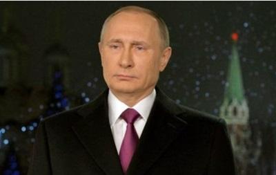 Путін: Росія підтримує як Асада, так і збройну опозицію