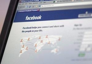 Американские знаменитости удалят аккаунты из Facebook и Twitter ради помощи больным СПИДом