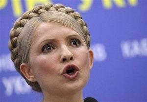 Тимошенко просит противодействовать созданию газотранспортного консорциума