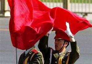 Китай учредил собственную премию мира