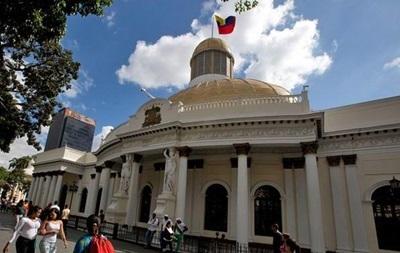 Оппозиционный парламент Венесуэлы пошел на уступку Верховному суду
