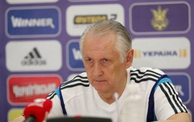 Фоменко: Ми зобов язані гідно виглядати на Євро-2016
