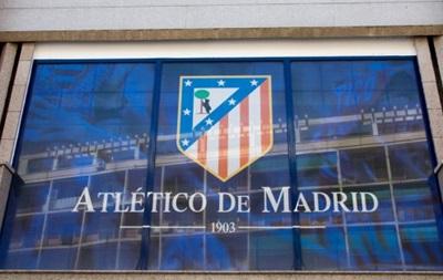 Атлетико подаст апелляцию на решение ФИФА