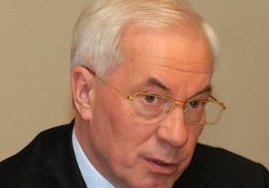 Азаров удивлен ростом задолженности за газ