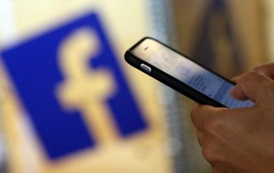 В Германии признали незаконным поиск друзей в Facebook