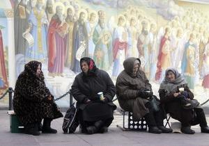 В ноябре население Украины сократилось на 17 тысяч человек