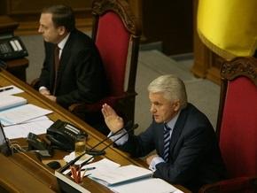 Рада не смогла принять повестку новой сессии. Литвин призвал к роспуску
