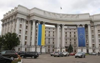 В МИДе назвали число украинцев в Сирии