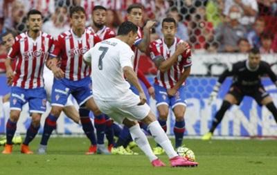 Реал Мадрид - Спортинг 5:0 Онлайн трансляция матча чемпионата Испании