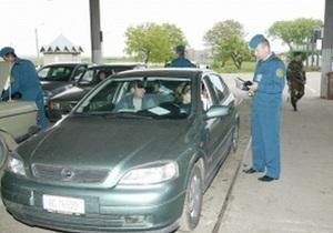 На Черновицкой таможне уволили более полусотни сотрудников