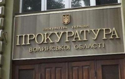 В Волынской области избили прокурора