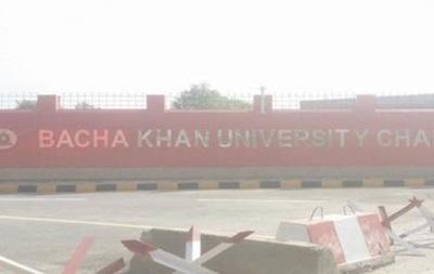 Нападение на университет в Пакистане