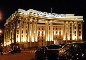 В ноябре Украина представит план председательства в Центрально-европейской инициативе