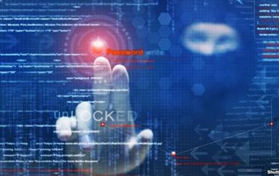 Український хакер викрав паролі з 13 тисяч комп ютерів