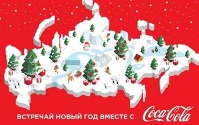 Против Coca-Cola заведено дело за российский Крым