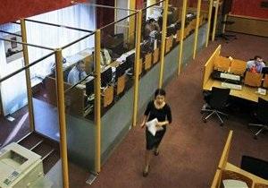 Украинский банк с французским капиталом привлек 100 миллионов гривен