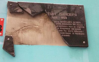 В Ровно снова разбили памятную доску Бандере