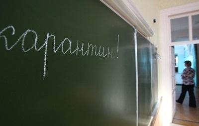 Грипп в Украине: половину школ закрыли на карантин