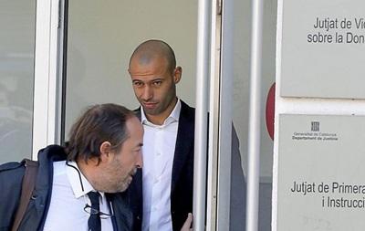 Marca: Игрок Барселоны приговорен к тюремному сроку за уклонение от налогов