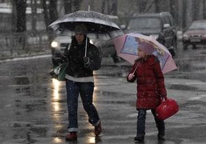 Прогноз погоды на пятницу, 4 февраля