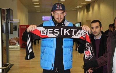 Бойко поблагодарил болельщиков Днепра и клуб