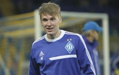 Сидорчук повернувся в основну групу Динамо