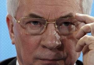 Азаров: Украина намерена договориться о свободной торговле и с ЕС, и с Таможенным союзом