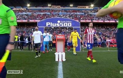 Атлетико - Севилья 0:0. Обзор матча чемпионата Испании