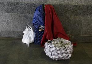 Зимой киевским бездомным обещают раздавать обувь и одежду