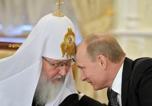 Патриарх Кирилл поблагодарил Владимира Путина за свободу РПЦ