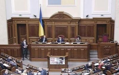 Депутати провалили скасування  візової  поправки