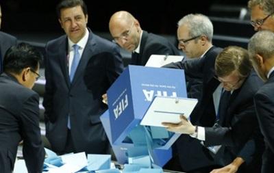 Виборчком затвердив п ятьох кандидатів на посаду президента ФІФА