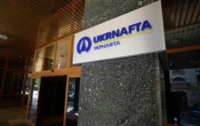 Работа Укрнафты заблокирована на трех месторождениях