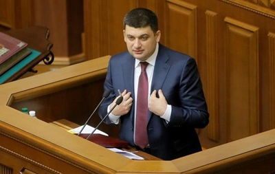 Гройсман подписал закон о выборах мэра Кривого Рога