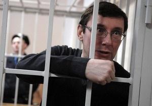 Правительство Украины готовит жалобу на решение Евросуда по Луценко