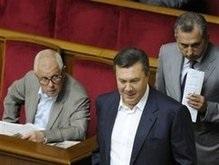 ПР приостановила переговоры по созданию коалиции